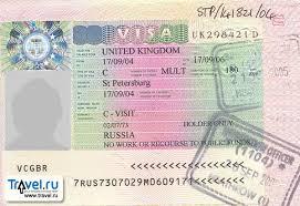 Контроль документов при пересечении границ